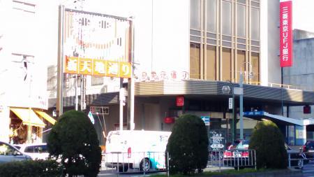 上前津駅8番出口