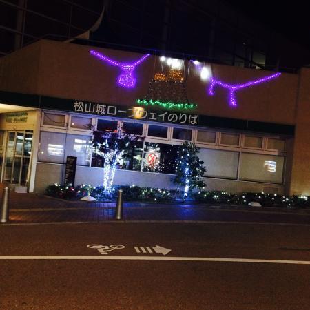 松山城ロープウェイ乗り場