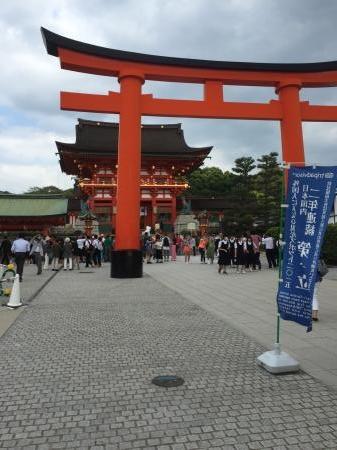 京都一周トレイル~伏見稲荷