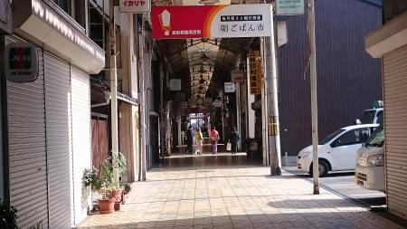 高砂銀座商店街