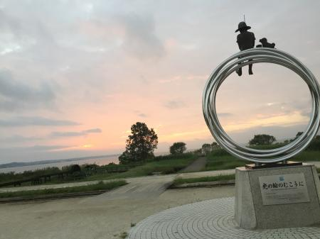 霞ヶ浦総合公園