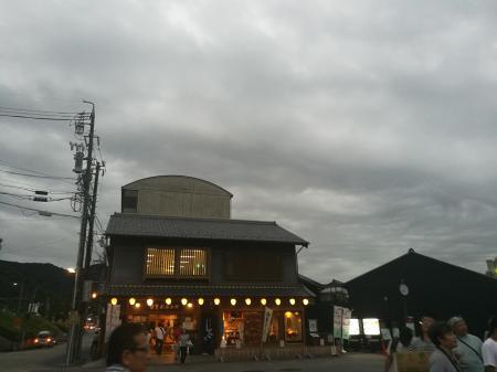 長良川鵜飼観覧船乗り場