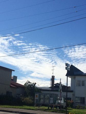 家から見えた雲に見惚れました。